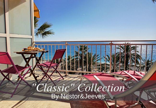 Apartment in Nice - N&J - EMANUELLA TERRASSE - Sea front - Spacious