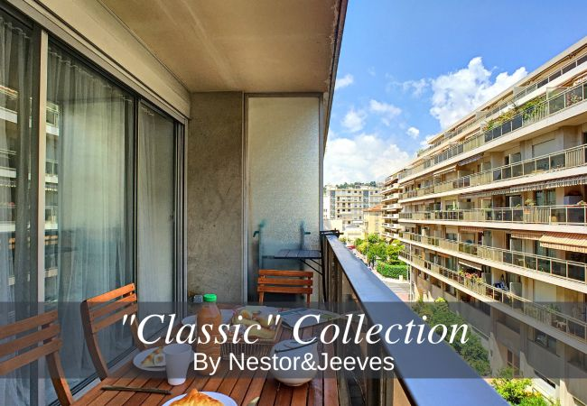 Apartment in Nice - New! N&J  - ODYSSEY TERRACE - Hyper center - Free parking