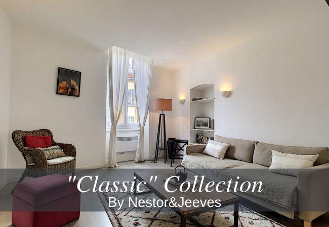 Appartement à Niza - N&J -