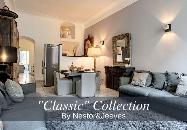 Appartement à Nice - N&J  - MASSENA LOUNGE - Hyper centre - Proche mer