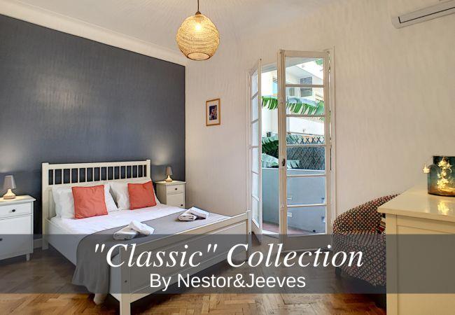 Appartement à Nice - Nouveau! N&J  - STARLIGHT - Central - Proche mer