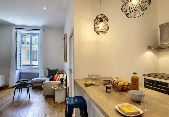 Appartement à Nice - Nouveau! N&J  - COZY MACCARANI - Central - Très proche mer et zone piétonne