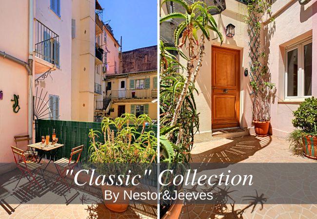 Appartement à Nice - Nouveau! N&J  - URBAN SUN - Central - Très proche mer et zone piétonne
